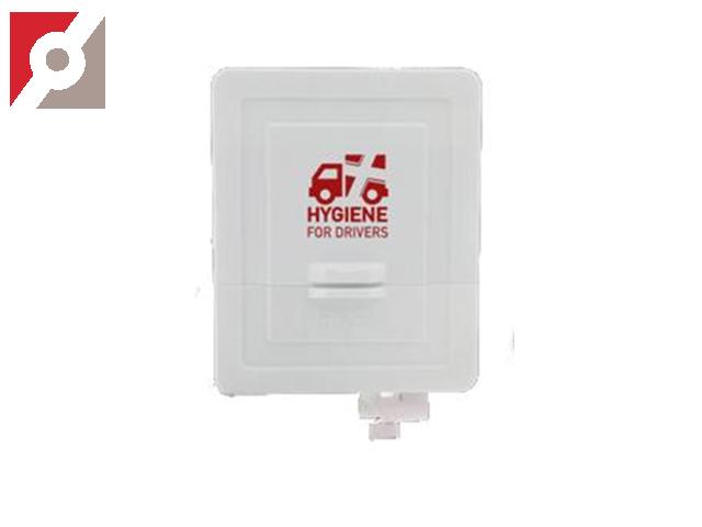 Hygiene Box für Kabine bzw. Innenbereich inkl. Saugnapfhalterung